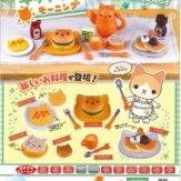 にゃんこキッチン5 モーニング(50個入り)