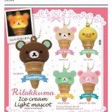 リラックマ アイスクリーム・ライトマスコット(40個入り)