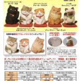カプセルQミュージアム 佐藤邦雄の招福猫3(30個入り)